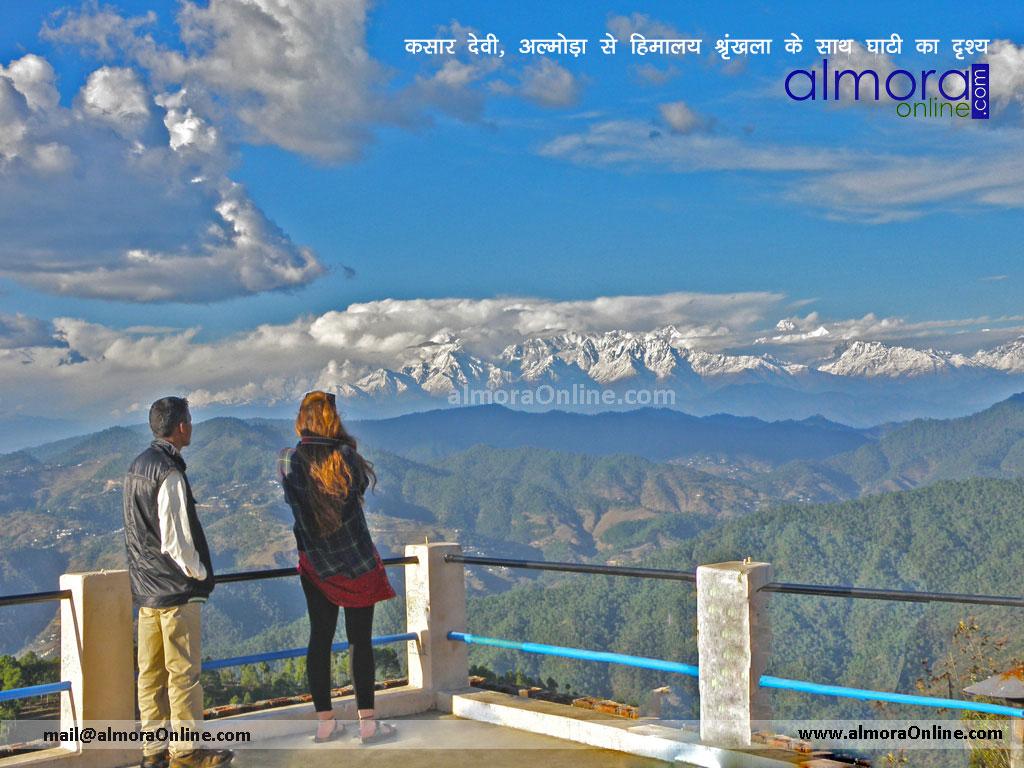 Kasar Devi, Almora