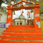 Syahi Devi Temple