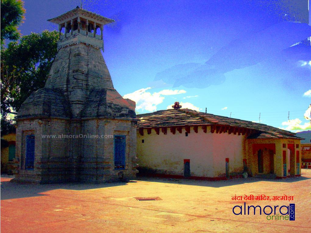 Nanda Devi Temple, Almora