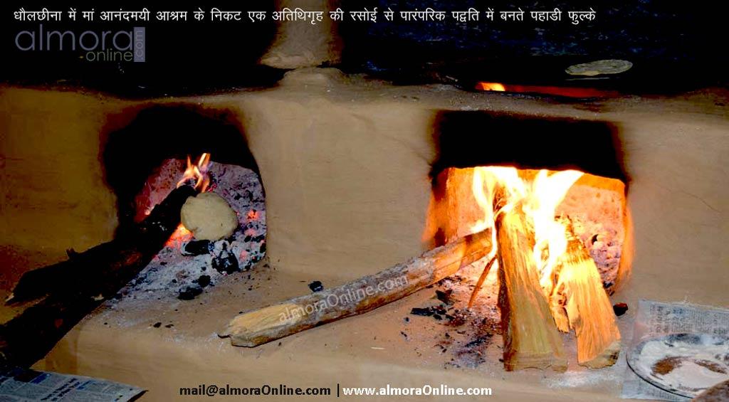 Uttarakhand Cusine