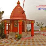 Shree Hanuman Temple