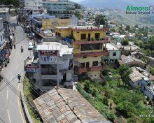 अल्मोड़ा – चम्पानौला की यादों से भाग 2