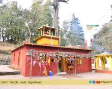झाकर सैम मंदिर, अल्मोड़ा