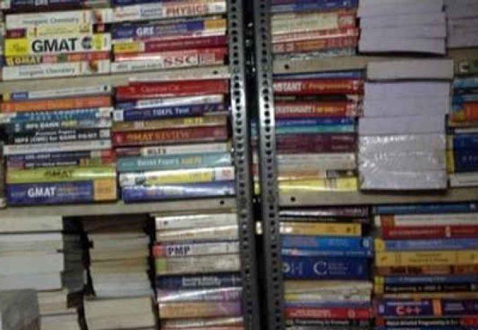 Raomal Parsadi Lal Book Depot