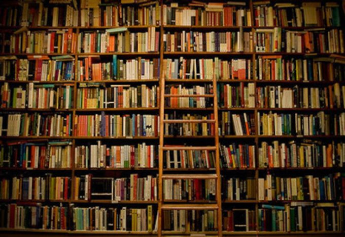 Almora Book Depot