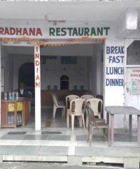Aradhana Restaurant