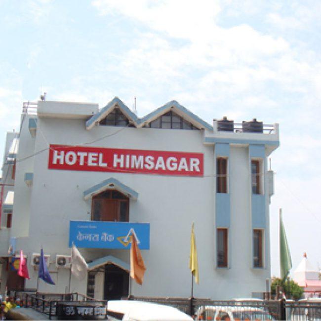 Almora, Hotel Himsagar
