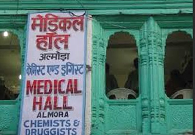 The Medical Hall