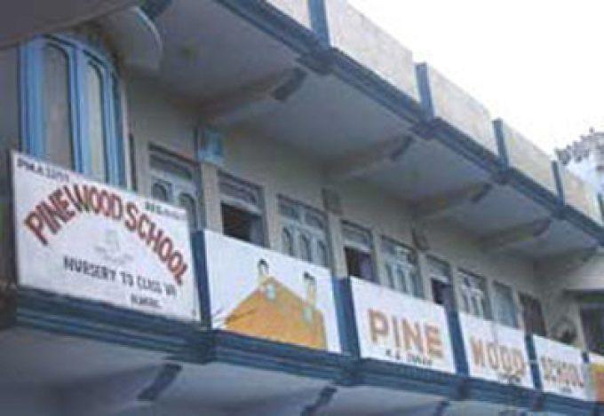 Pine Wood School