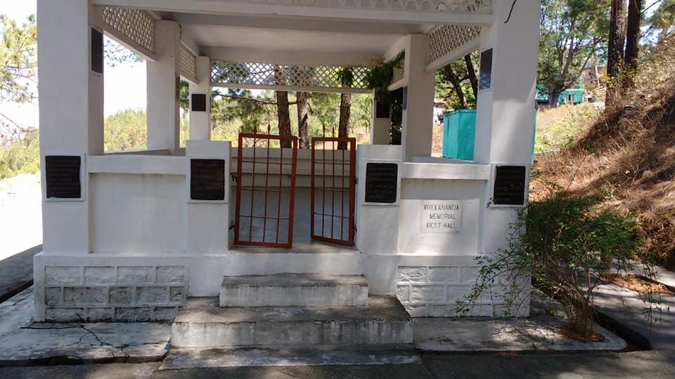 vivkekanand-shila-karbala